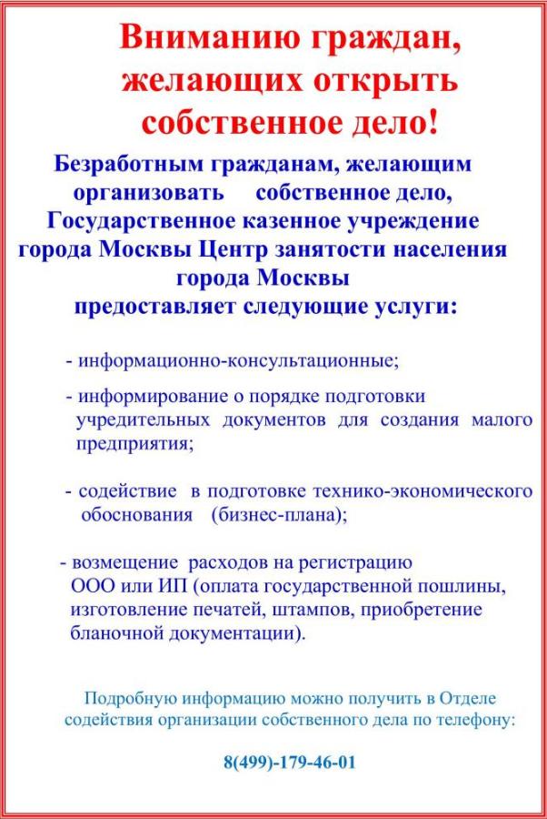 Справка в бассейн Октябрьское поле